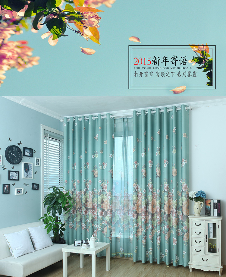 Rural style of French riches and honor peony Thickening customize window shade The sitting room the bedroom(China (Mainland))