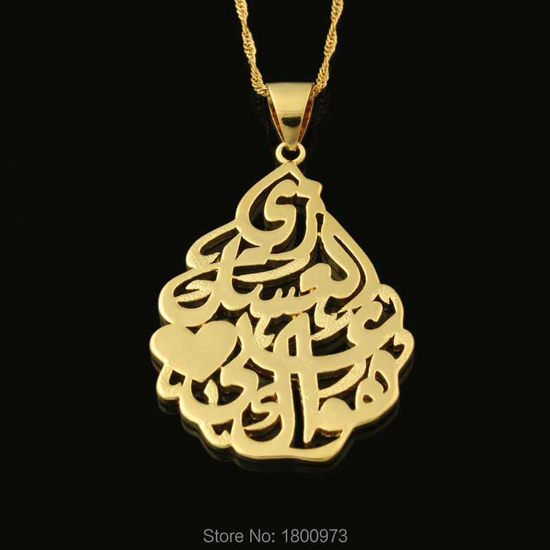 Islamic Allah Pendant Necklace 18K Gold Plated Pendant Necklace Religious Muslim Jewelry For Women Men(China (Mainland))