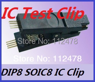 Free shipping!!! 5PCS/LOT Programmer Testing Clip SOIC 8 SOIC8 DIP8 DIP 8 Pin Test Clip IC Test Clamp IC Clip