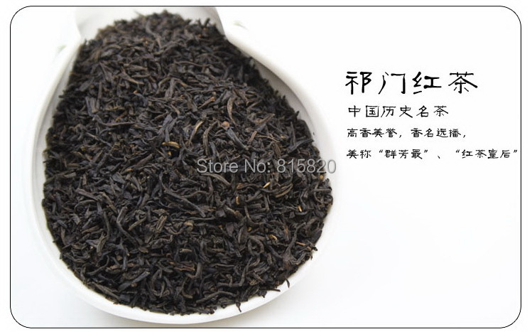 250g AAA Keemun black tea QiHong Black Tea Free shipping
