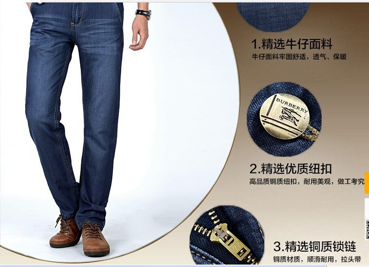 The new age men's jeans Straight type light thin brand men's clothing(China (Mainland))