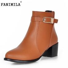 Women Pointed Toe Square Heel Ankle Boots British Style Zipper Short Botas Feminine Autumn Winter Shoes Woman Size 30-48 - Shop1267192 Store store