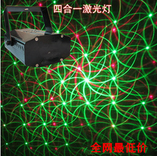 Belt voice-activated 4-in-1 triple red and green laser light mantianxing pattern laser ktv flasher(China (Mainland))
