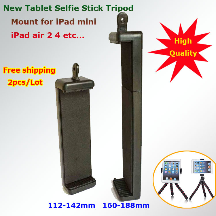 free shipping 2pcs lot high quality tablet pc selfie stick monopod tripod clip mount stand. Black Bedroom Furniture Sets. Home Design Ideas
