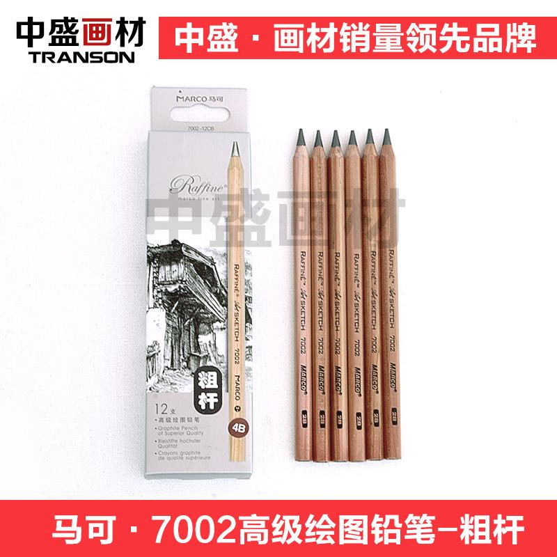 Marco 7002 senior drawing pencil large core Thicker rod senior sketch pencil 48pcs/lot<br><br>Aliexpress