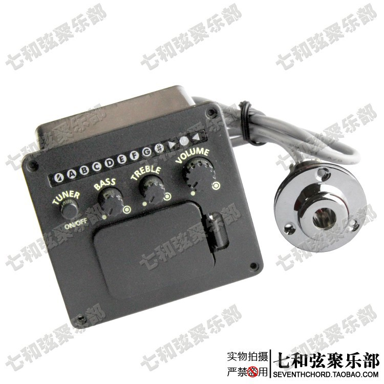 Electric box violin folk guitar pickup/four bands adjustment equalizer with toning/refit electric box for wood guitar(China (Mainland))