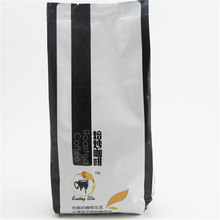 Roasted Coffee Beans 454g Bag Weight Loss Arabica Coffee Beans Slimming From Yunnan With High Quality