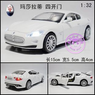 NEW 2015 Free shipping New 1:32 Maserati Alloy Diecast Vehicle Car Model Toy Collection With Sound and Light White B1960(China (Mainland))