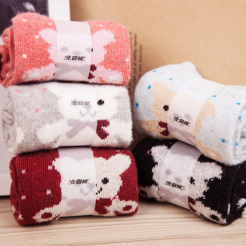 bas laine achetez des lots petit prix bas laine en provenance de fournisseurs chinois bas. Black Bedroom Furniture Sets. Home Design Ideas