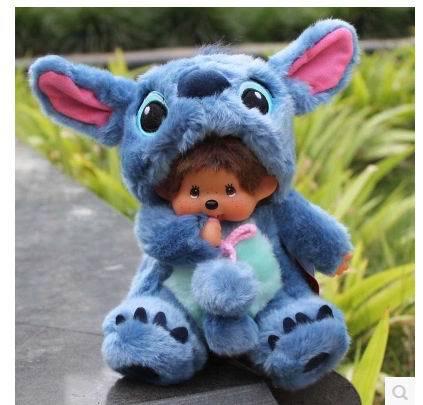 Free shipping new fashion doll 27colors cute plush doll 20 CM Cartoon Animal Style Supernova Sale Baby Gift.chrismas gift(China (Mainland))