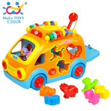 Развивающие Игрушки Автомобиля Huile 988 Инновационное Обучение Электрический Автомобиль Игрушки для Детей Brinquedos Bebe Бесплатная Доставка Счастливый Автобус Игрушки(China (Mainland))