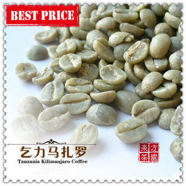 Promote Sales High Quality Tanzania Kilimanjaro Coffee Bean AA Level Raw Coffee Beans Green Coffee For
