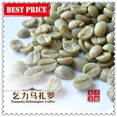 Promote Sales High Quality Tanzania Kilimanjaro Coffee Bean AA Level Raw Coffee Beans Green Coffee For