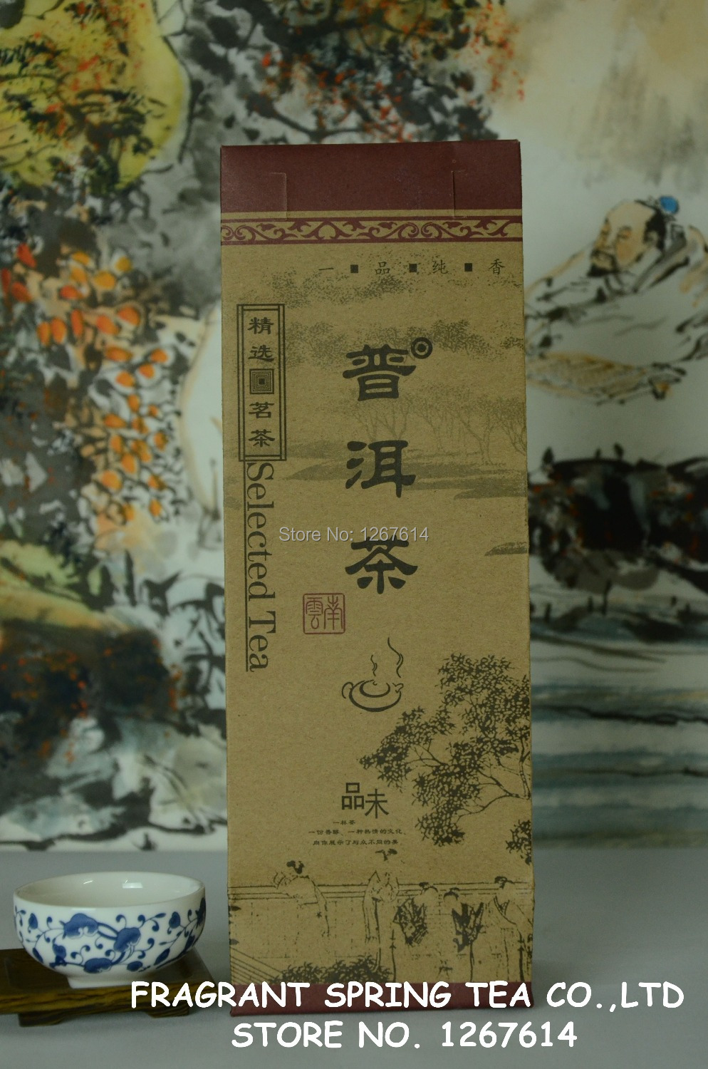 Loose Tea of Yunnan Old Puerh Factory, Direct Sell from the Factory Warehouse, Good Taste and Color(China (Mainland))