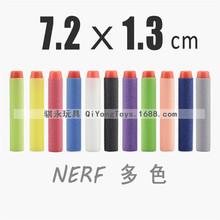 100 teile/satz Weiche Kugel Nerf n-strike Elite Rampage Retaliator Serie Blasters Refill Clip Darts spielzeugpistole weichen nerf kugel(China (Mainland))