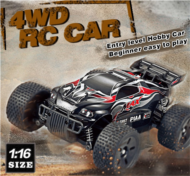 HuanQi Rc Car 1/16 Scale 4wd Electric Power Remote Control Car 747A Off Road Truck High Speed Remote Control Toys For Children(China (Mainland))