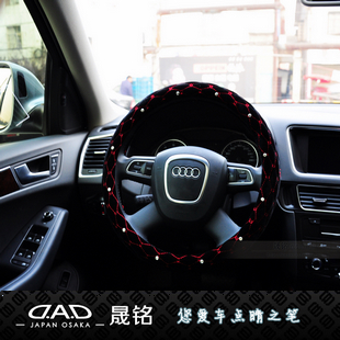 Luxury dad 's top velvet steering wheel cover car steering wheel cover personalized steering wheel cover luxury sports type(China (Mainland))