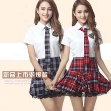 New Japan Korea Girl