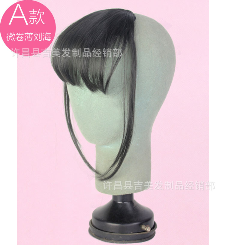 2015 New Fringe Clip In Are The Explosion Of Thin Translucent Matte Silk Natural High Temperature Side Bangs Wig Accessories(China (Mainland))