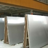 310S NO.1 STAINLESS STEEL SHEET 18x1500x6000mm