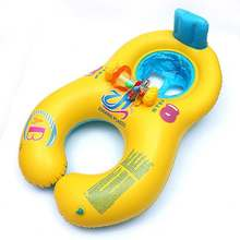 baby swimming neck ring New Arrival Baby Swimming Ring & Mother And Child Swimming Circle Double Swimming Rings