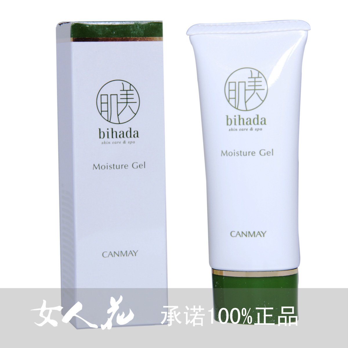 Body nutritional lipids 50g moisturizing cream moisturizing elastic cosmetics