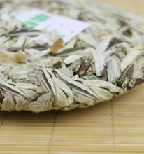 Spring Tea Bud Pu er Yunnan White Tea Chinese Te Puer 200g High Quality Tea Cha