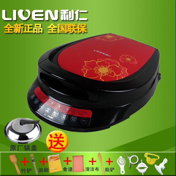 Liren lr-300g electric baking pan color large function double faced 11 voice(China (Mainland))