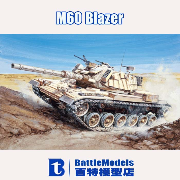 ITALERI MODEL 1/35 SCALE military models #6391 M60 Blazer plastic model kit(China (Mainland))