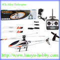 4Ch Alloy Gyro Helicopter RTF without lipo battery QS9019 radio control toys(China (Mainland))