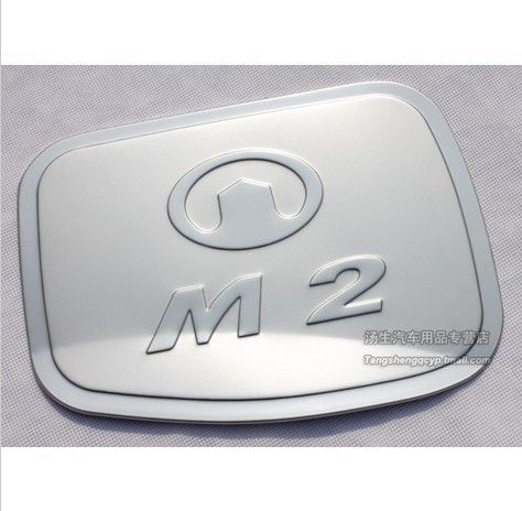 Free shipping 2010 - 13 haversian m2 great wall m2 fuel tank cover stainless steel refires decoration(China (Mainland))