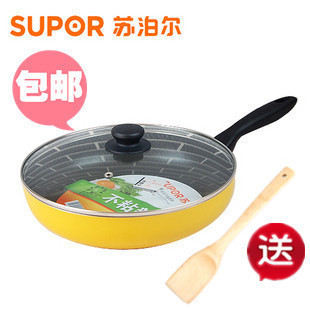 Subor pan frying pan pj28m5 pot 28cm electromagnetic furnace bundle(China (Mainland))