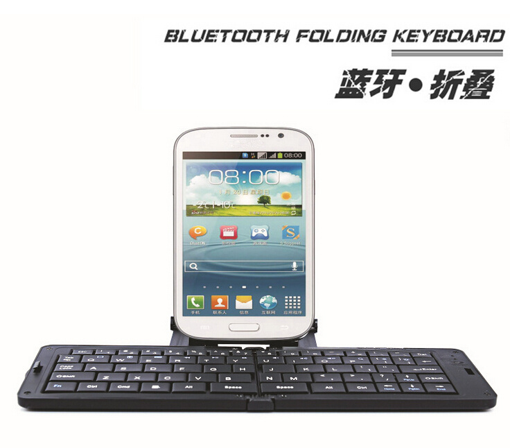 1pc/lot Wireless Folding 3.0 verson Bluetooth Keyboard for Mobile phone Apple iPad Samsung Tablet PC Laptop PC(China (Mainland))