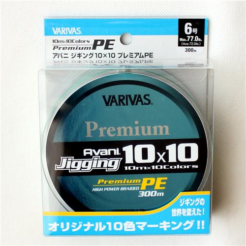 Original Varivas Fishing line PE Braid Line New Avani Jigging Premium 10 x 10 300m P.E #3 #5 Max 64lb / #6 Max 72lb Multi Color(China (Mainland))