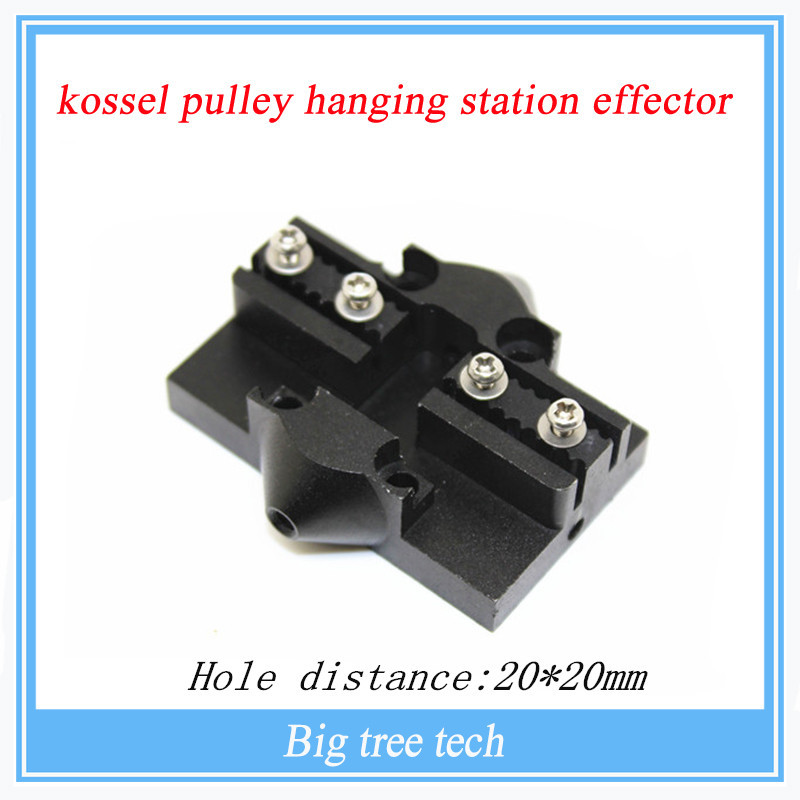 5 pcs kossel 3D printer accessories all-metal Delta pulley slip regulation hammock station effector Delta metal parts 20*20mm<br><br>Aliexpress