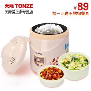 Bundless tonze cfxd-12xd mini rice cooker 1.2l rice cooker hot