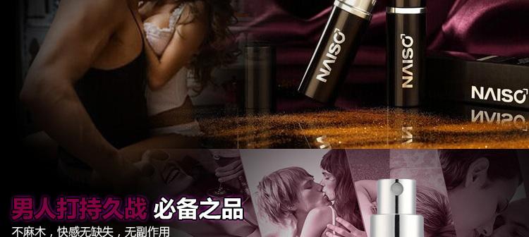 Интимная смазка Resistance 's 10 ,  100% delay spray