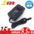 U16gt k8gt u18gt u25gt  for benq   r71 5v2a tablet charger power supply