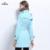 Trench Coat For Women Long Winter Women European Trench Coat Plus Size Windbreaker Ukraine Runway Burb Trench Coat