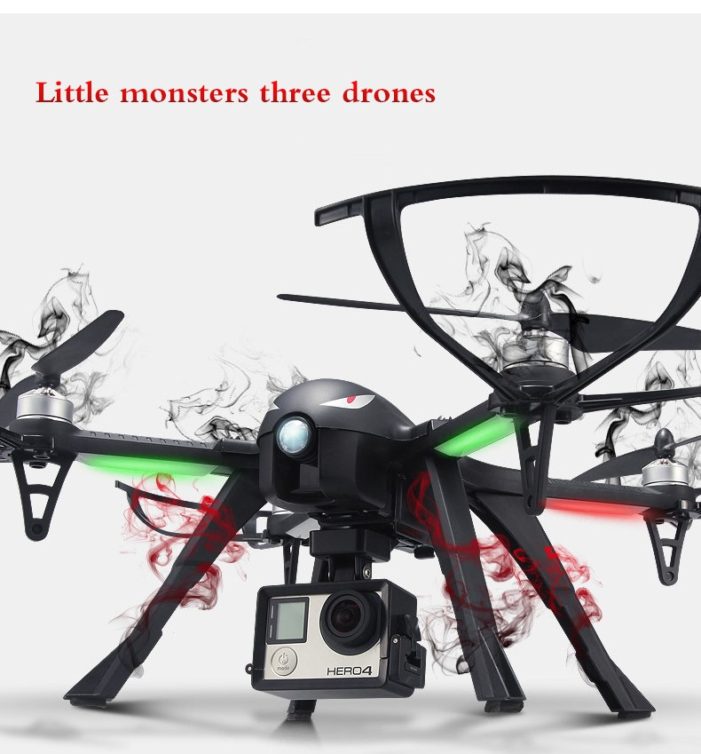 MJX B3 Bugs RC Quadcopter Brushless 2.4G 6-Axis Gyro Drone with Camera Mounts Remote Control Toys Sent One More Camera Holder