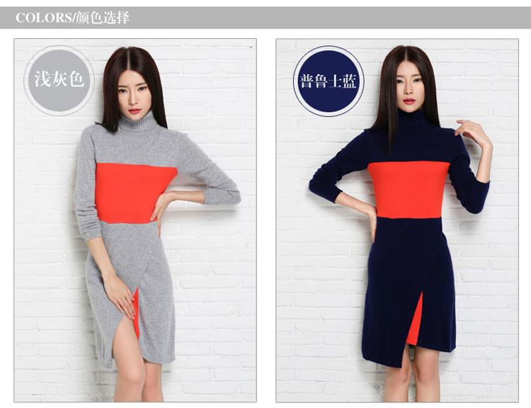 2015 Hot Стиль IrОбычный Split front Hit Spell Цвет High-Necked Cashmere свитер Вязаная Skirt Dress Step Authentic
