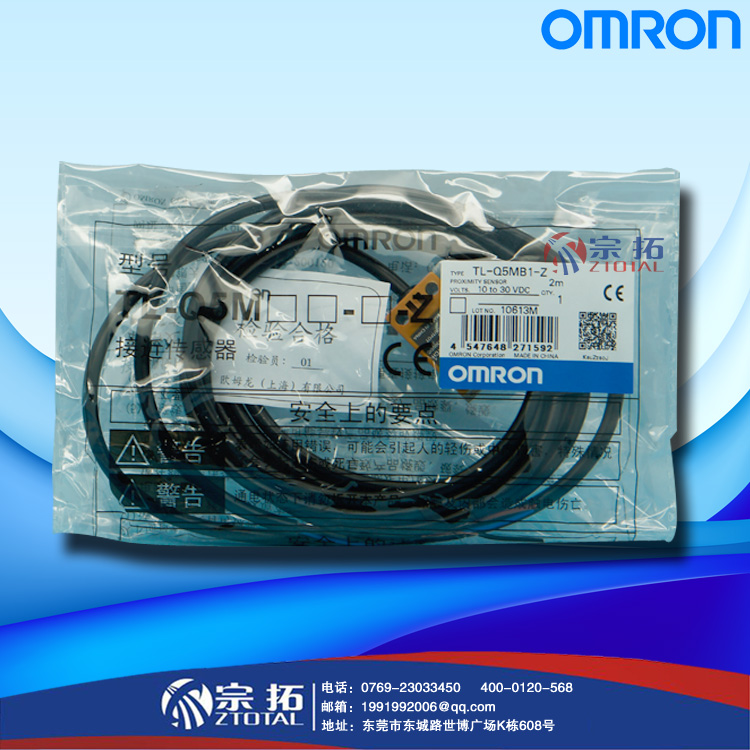 Free shipping Three-wire proximity switch TL-Q5MB1 new (-Z) proximity switch 24V PNP normally open(China (Mainland))