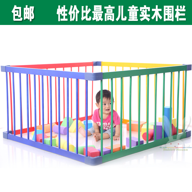 Rabbit child game fence baby safety toddler