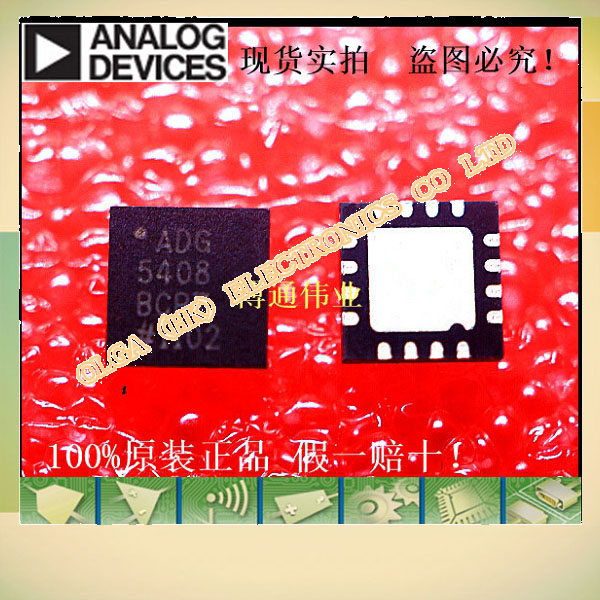 ADG5408BCPZ high-pressure oil quality goods false a compensate ten latch type 4/8 channel multiplexer(China (Mainland))