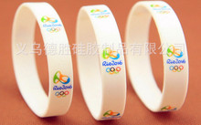 2016 new high quality Sports wristbands Brazil Rio  the Olympic rings logo silicone bracelet jelly bracelets DHL shipping (China (Mainland))