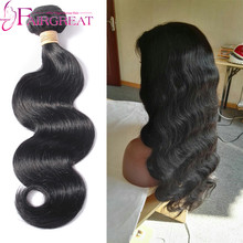 7A Grade Brazilian Virgin Hair Body Wave Soft And Silky Brazilian Body Wave 3 Bundles Virgin Hair Human Hair Extensions