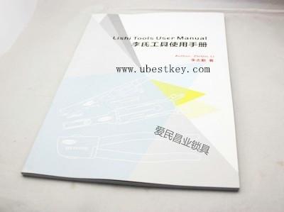 Lishi Tools User Manual free shipping(China (Mainland))