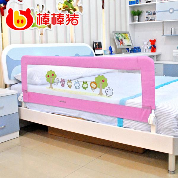 Pig lit enfant rails bébé la sécurité garde clôture rails de lit générale clôture(China (Mainland))