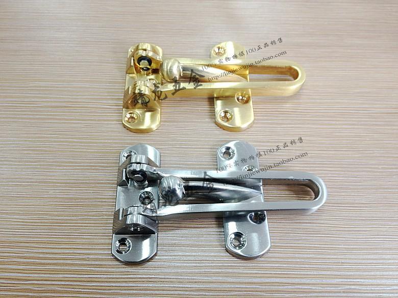 Images of Chain Door Lock Maze - Losro.com
