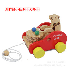 Manufacturers of large bear drums wooden early puzzle toys wholesale tractor(China (Mainland))
